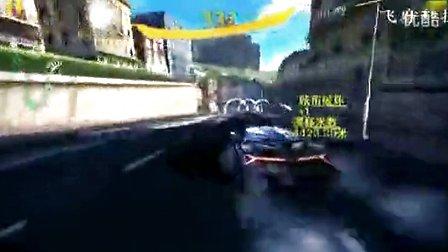 《狂野飙车8》 疯狂漂移