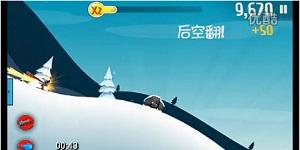 《滑雪大冒险》新手视频