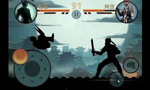 《暗影格斗2》 影子为你而战