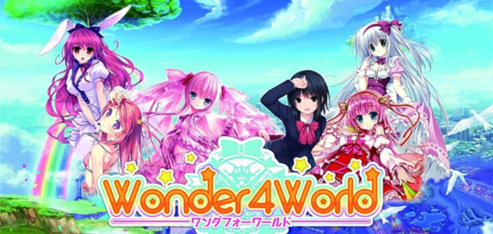 美少女收藏RPG《Wonder4World》抢滩登录