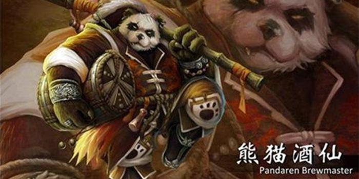 《太极熊猫》大神操作秀