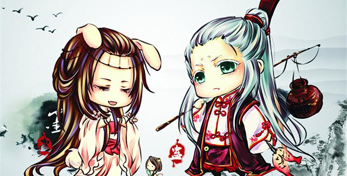 《武侠萌传》网游一箩筐