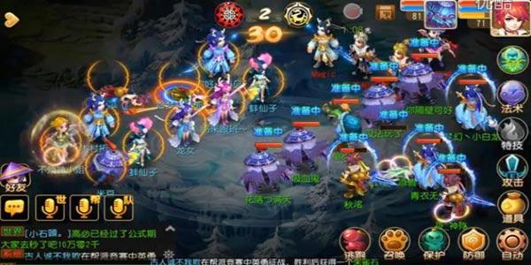 《梦幻西游》帮战对决 气势上已经压倒对面