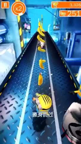 《小黄人快跑》游戏试玩
