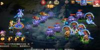 《梦幻西游》帮战之70级队伍对战