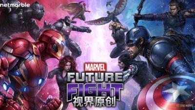 【视界推荐】联动美队3 《漫威未来之战》内战版试玩
