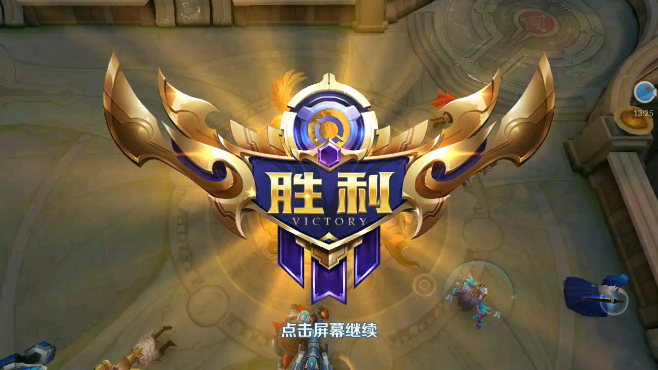《王者荣耀》国服老太太貂蝉钻石局11杀42%输出