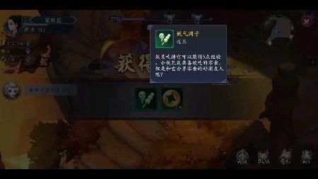 《长安幻世绘》视界小张:中二的回合制游戏