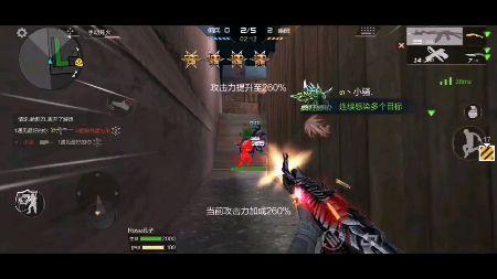 《穿越火线》AK47黑武士专场 性能堪比原来的黑武士