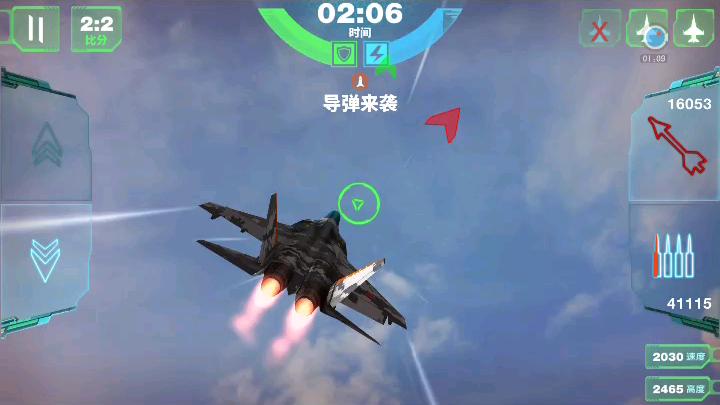 《现代空战3D》2V2 剃头