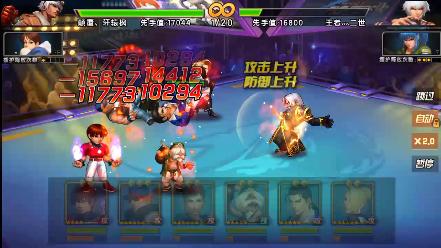 《拳皇98终极之战OL》