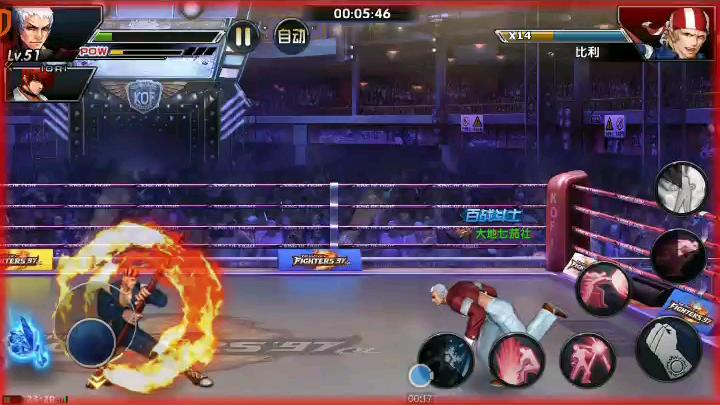 《拳皇98:终极之战OL》