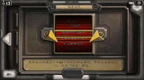 《炉石传说》3.27奇迹贼-宇宙术