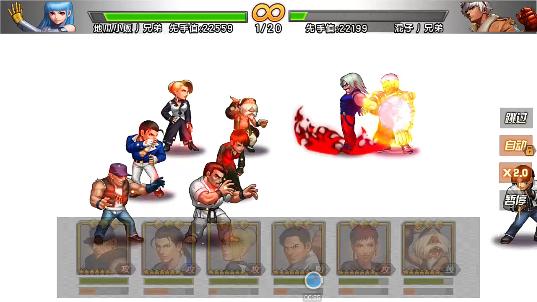 《拳皇98终极之战OL》六门罗伯特中午开了~(>_<)~