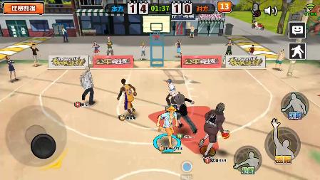 《街头篮球》风骚过人变态3分 轻松虐菜局
