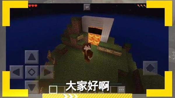 疯一般的小涵 我的世界中秋节特别节目登月快跑?