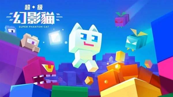 《超级幻影猫》小白猫带你重温马里奥的乐趣!
