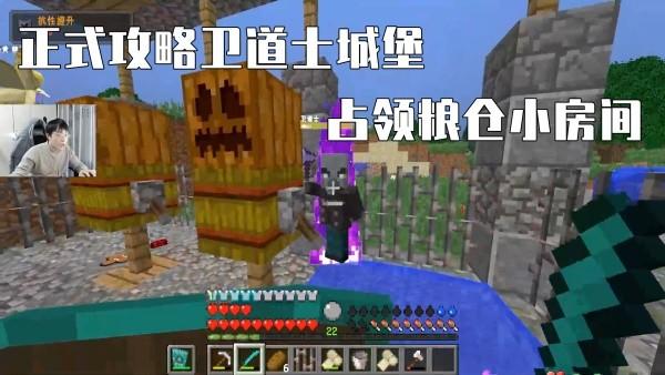 我的世界RLCraft真實生存:正式攻略衛道士城堡,占領糧倉小房間!