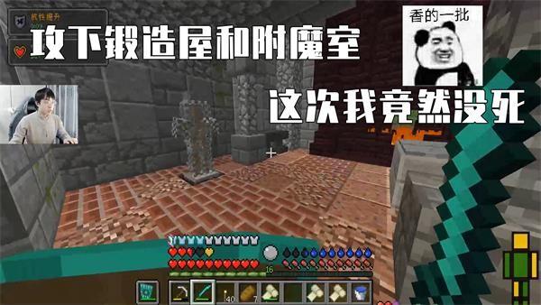 我的世界RLCraft真實生存:攻下鍛造屋和附魔室,這次我竟然沒死!